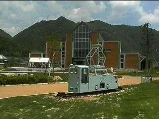 柵原町鉱山資料館
